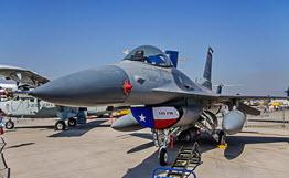 Air Guard - Texas Military Department
